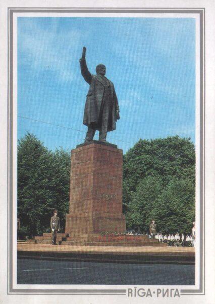 "Latvija. Rīga. 1989. gada pastkarte ""Piemineklis V. I. Leninam."" 10,5x15 cm."