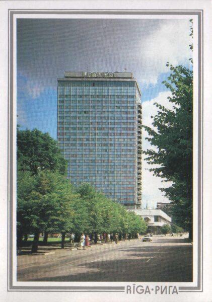 """Latvija. Rīga. 1989. gada pastkarte """"Viesnīca """"Latvia""""."""" 10,5x15 cm."""