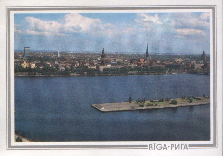 """Latvija. Rīga. 1989. gada pastkarte """"Rīgas panorāma."""" 15x10,5 cm."""