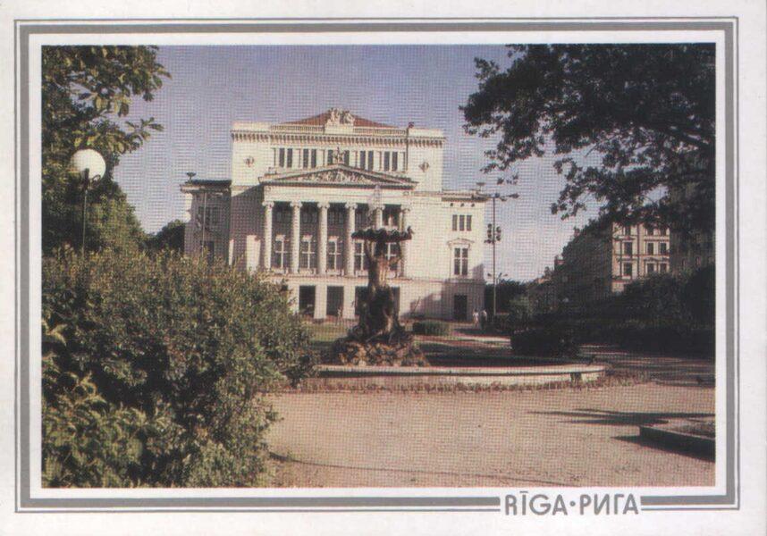 """Latvija. Rīga. 1989. gada pastkarte """"Latvijas PSR Operas un baleta teātris."""" 15x10,5 cm."""