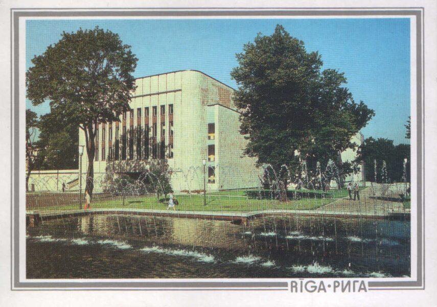 """Latvija. Rīga. 1989. gada pastkarte """"Latvijas Komunistiskās partijas Centrālās komitejas politiskās izglītības nams."""" 15x10,5 cm."""