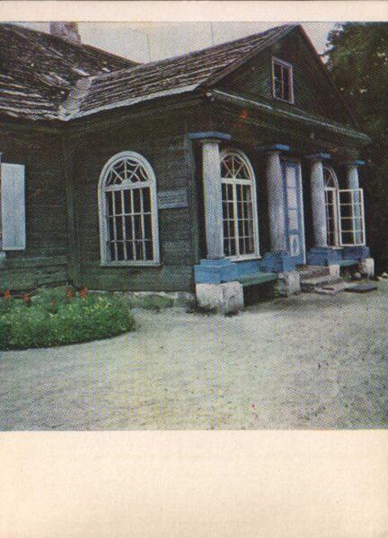 Lietuva. Telši 1975. gada pastkarte. Džuginenai. Šeit dzīvoja rakstniece Žemaite. 10x14 cm (LT: Telšiai)
