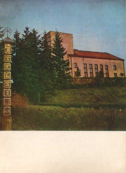 Lietuva. Telši 1975. gada pastkarte. Telšu novadpētniecības muzejs. 10x14 cm (LT: Telšiai)