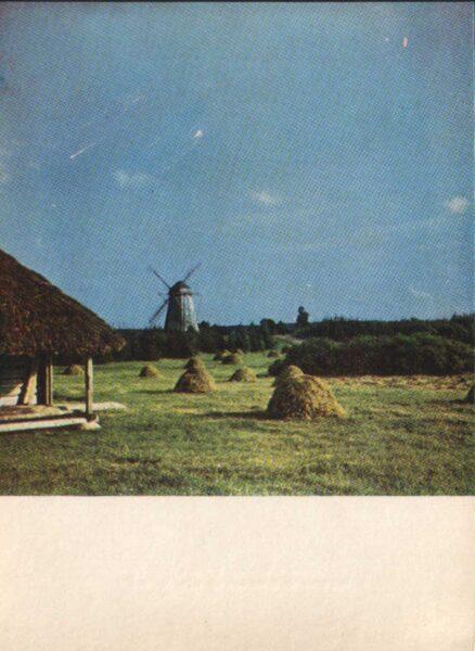 Lietuva. Telši 1975. gada pastkarte. Telšos tiek izveidots tautas dzīves muzejs. 10x14 cm (LT: Telšiai)