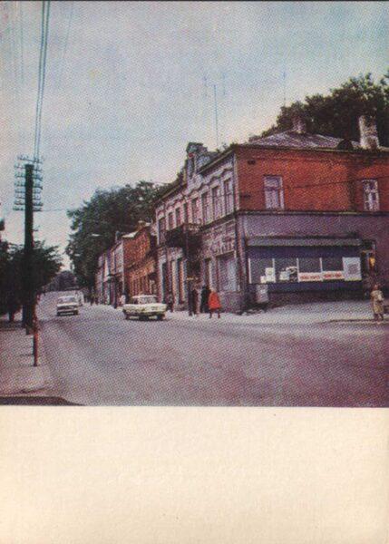 Lietuva. Telši 1975. gada pastkarte. Republikas iela. 10x14 cm (LT: Telšiai)