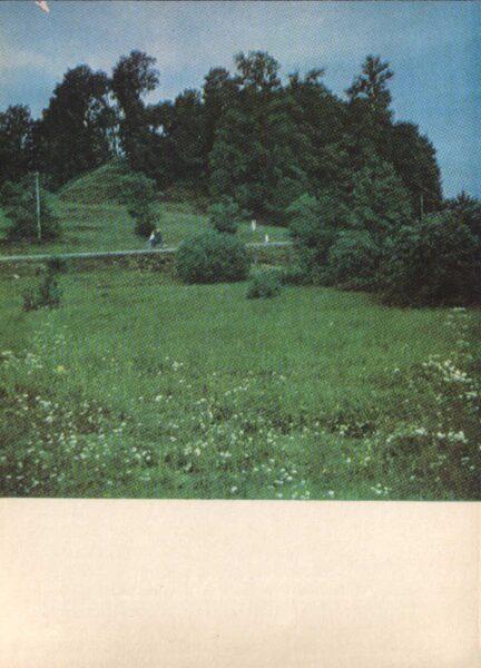 Lietuva. Telši 1975. gada pastkarte. Dziugas apmetne. 10x14 cm (LT: Telšiai)
