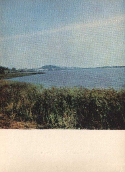Lietuva. Telši 1975. gada pastkarte. Mastis ezers. 10x14 cm (LT: Telšiai)