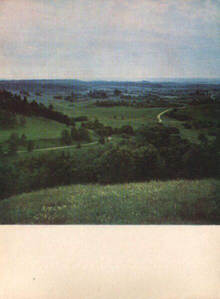 Lietuva. Telši 1975. gada pastkarte. Šatrijas kalna pakājē. 10x14 cm (LT: Telšiai)
