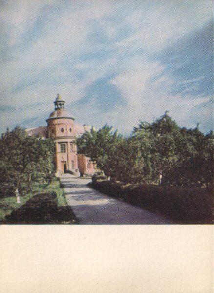 Lietuva. Telši 1975. gada pastkarte. Rajona izpildkomiteja. 10x14 cm (LT: Telšiai)