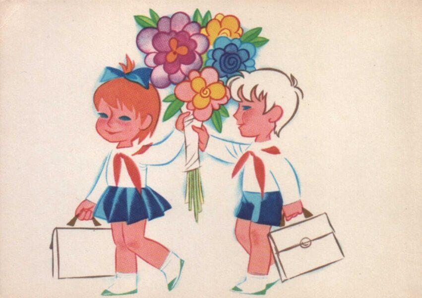 """Apsveikuma pastkarte 1973. gada """"Bērni ar ziediem"""" Liesma 15x10,5 cm"""