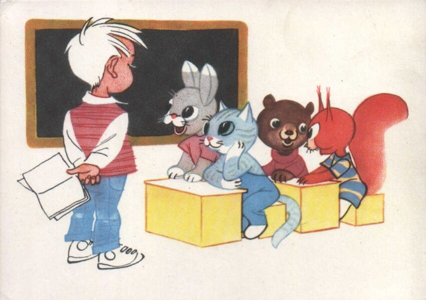 """Apsveikuma pastkarte aptuveni 1965. gada """"Nodarbība skolā"""" Liesma 15x10,5 cm"""