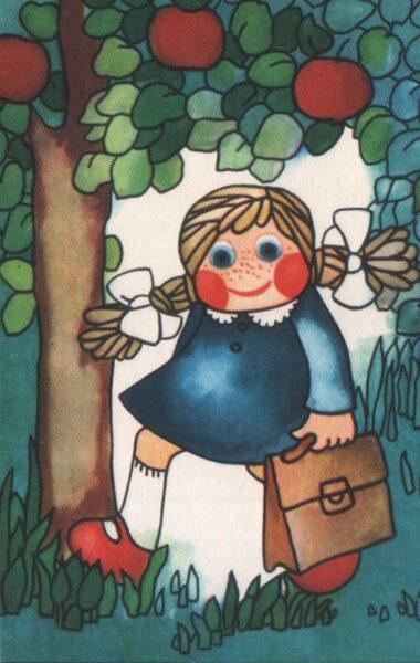 """Apsveikuma pastkarte """"Skolniece zem ābeles"""" Avots 9x14 cm"""