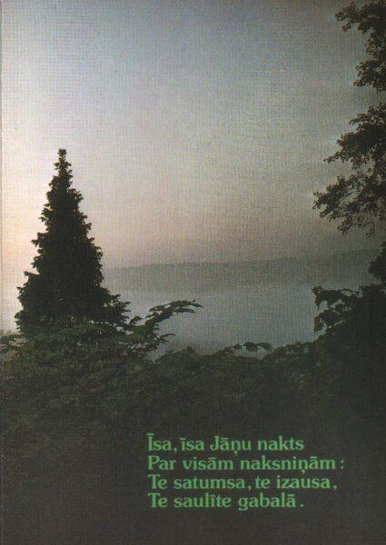 """Apsveikuma pastkarte 1990. gada """"Jāņa nakts"""" 10,5x15 cm Avots"""