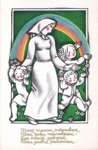 """Apsveikuma pastkarte 1983. gada """"Līgo"""" 9x14 cm Avots"""