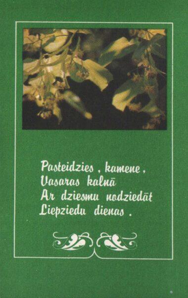 """Apsveikuma pastkarte 1980. gada """"Līgo"""" Liepziedi 9x14 cm Avots"""