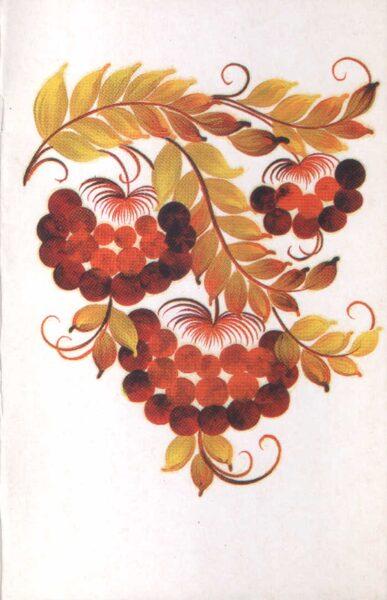 """Apsveikuma pastkarte 1990. gada """"1. septembris"""" 9x14 cm"""