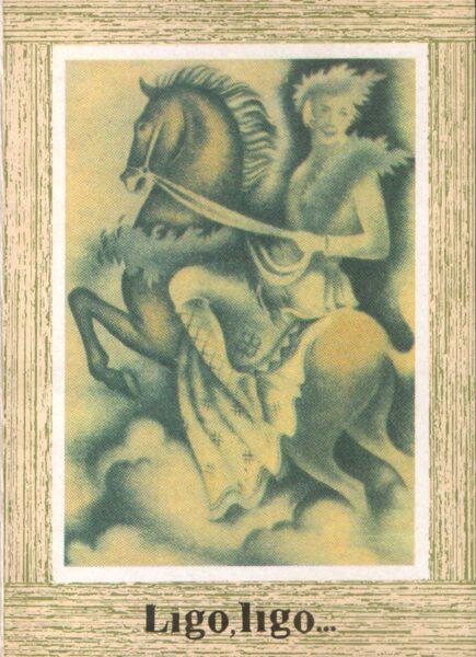"""Apsveikuma pastkarte 1989. gada """"Līgo"""" Jānis zirgā 10,5x15 cm LPSR Žurnālistu savienības radošā fotostudija"""
