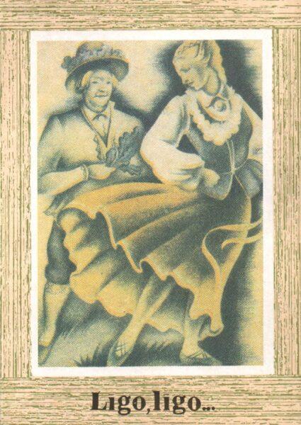 """Apsveikuma pastkarte 1989. gada """"Līgo"""" Dejotāji 10,5x15 cm LPSR Žurnālistu savienības radošā fotostudija"""