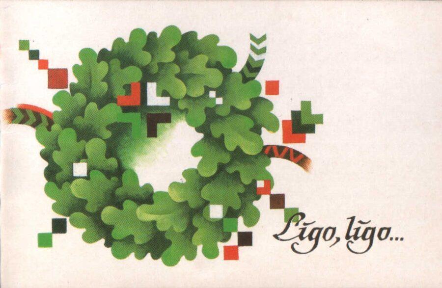 """Apsveikuma pastkarte 1989. gada """"Līgo, līgo!"""" Jāņa vainags 14x9 cm KP CK izdevniecība"""