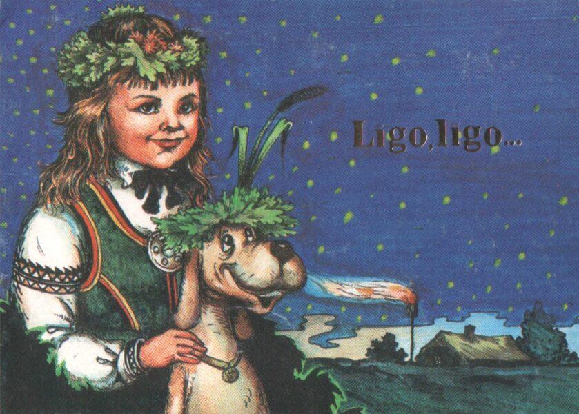 """Apsveikuma pastkarte 1989. gada """"Līgo, līgo!"""" Līga 15x10,5 cm KP CK izdevniecība"""