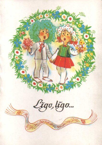 """Apsveikuma pastkarte 1989. gada """"Līgo, līgo!"""" Jāņa vainags 10,5x15 cm KP CK izdevniecība"""
