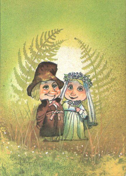 "Apsveikuma pastkarte 1987. gada ""Jaanipäev"" 10,5x15 cm Eesti Raamat"