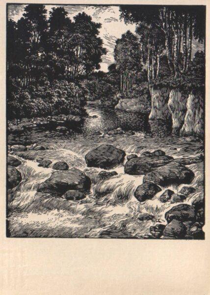 """Arturs Duburs """"Amata"""" 1970. gada mākslas pastkarte 10x14 cm"""