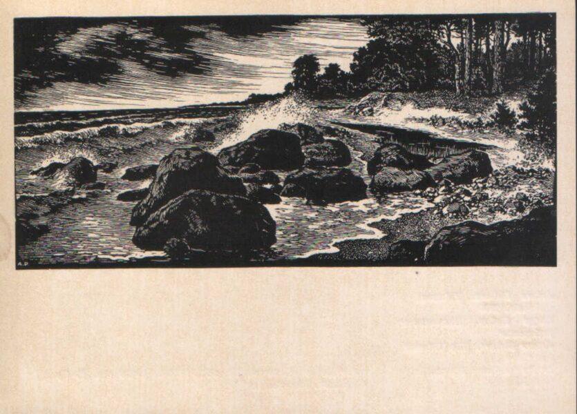 """Arturs Duburs """"Vidzemes piekraste"""" 1970. gada mākslas pastkarte 14x10 cm"""