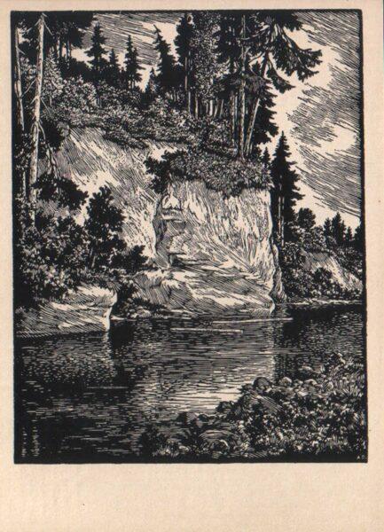 """Arturs Duburs """"Klints pie Gaujas"""" 1970. gada mākslas pastkarte 10x14 cm"""