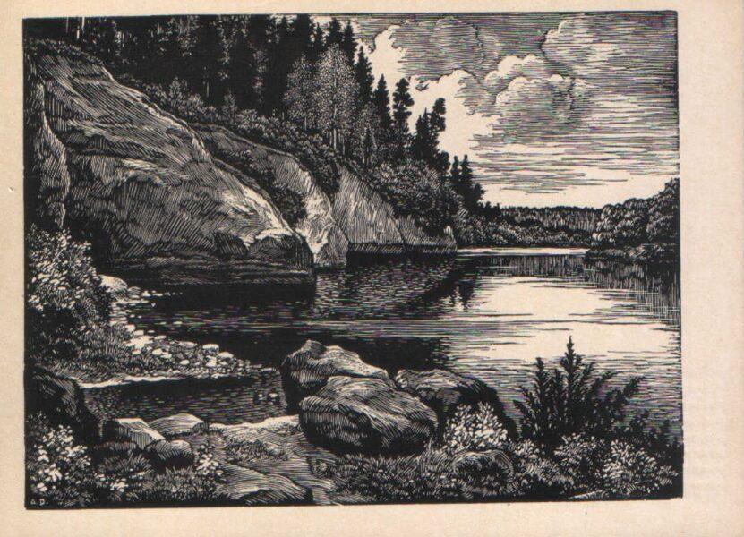 "Arturs Duburs ""Gauja. Erglu Cliff. "" 1970 art postcard 14x10 cm"