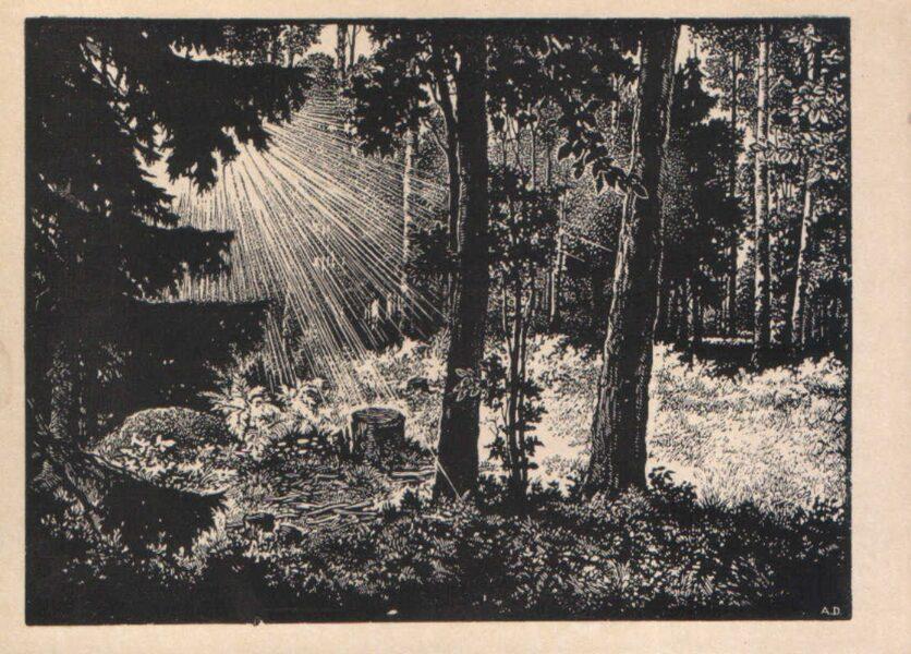 """Arturs Duburs """"Rīta stari"""" 1970. gada mākslas pastkarte 14x10 cm"""