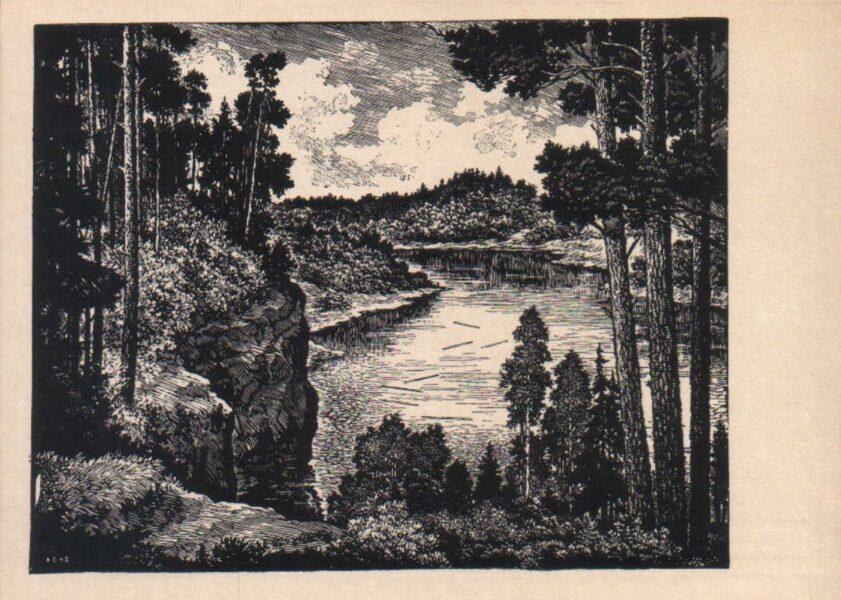 """Arturs Duburs """"Gauja"""" 1970. gada mākslas pastkarte 14x10 cm"""