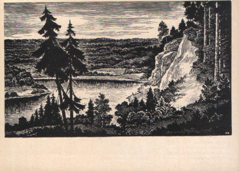 """Arturs Duburs """"Gaujas līcis pie Ērgļu klintīm."""" 1970. gada mākslas pastkarte 14x10 cm"""