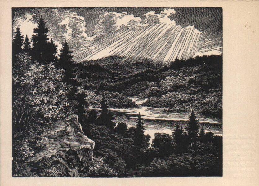 """Arturs Duburs """"Gaujas ieleja pie Raiskuma"""" 1970. gada mākslas pastkarte 14x10 cm"""