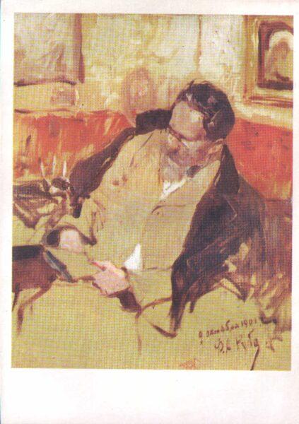 """Francs Rubo 1982. gads """"Vīrieša portrets."""" mākslas pastkarte 10,5x15 cm"""