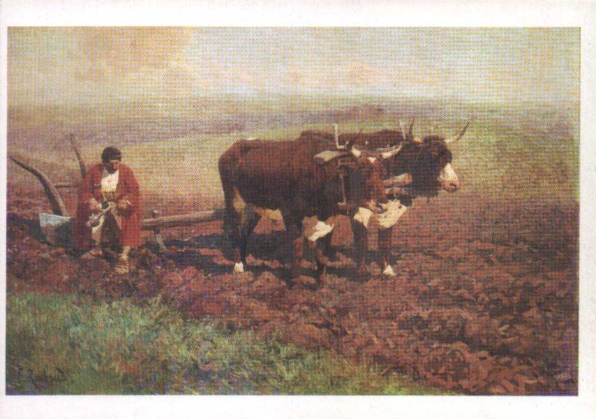 "Francs Rubo 1982. gads ""Aramzemē."" mākslas pastkarte 15x10,5 cm"