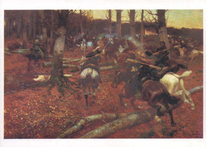 """Francs Rubo 1982. gads """"Kaukāza izlūkošanas dienests."""" mākslas pastkarte 15x10,5 cm"""