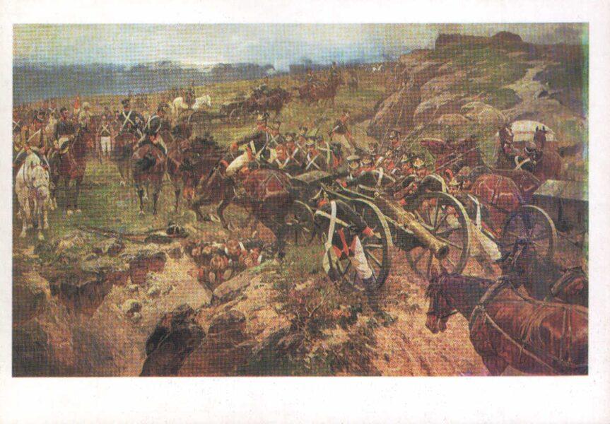 """Francs Rubo 1982. gads """"Dzīvais tilts."""" mākslas pastkarte 15x10,5 cm"""