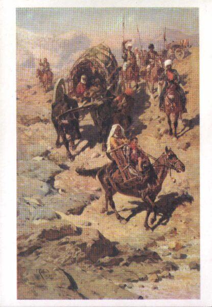 "Francs Rubo 1982. gads ""Kalnieši."" mākslas pastkarte 10,5x15 cm"