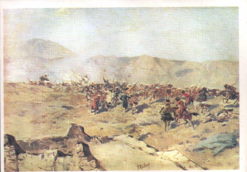 """Francs Rubo 1982. gads """"Krievu sadursme ar kalniešiem."""" mākslas pastkarte 15x10,5 cm"""