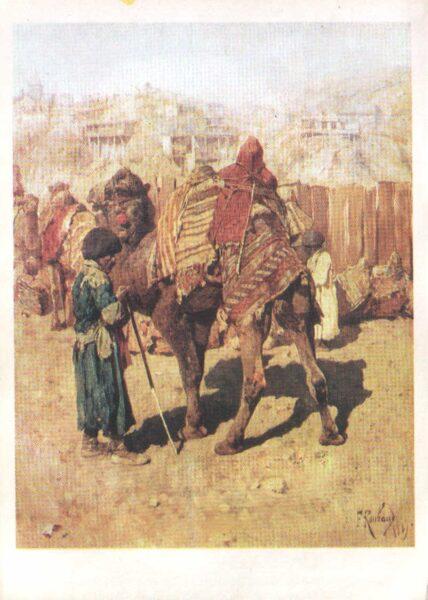 """Francs Rubo 1982. gads """"Karavāna ciematā."""" mākslas pastkarte 10,5x15 cm"""