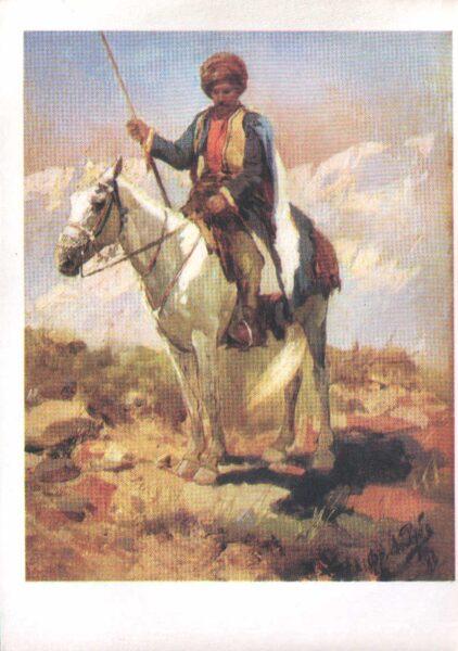 """Francs Rubo 1982. gads """"Jātnieks."""" mākslas pastkarte 10,5x15 cm"""