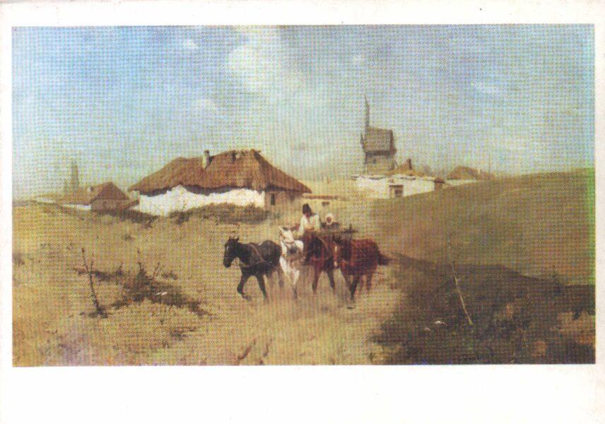 """Francs Rubo 1982. gads """"Taurijas guberņā."""" mākslas pastkarte 15x10,5 cm"""