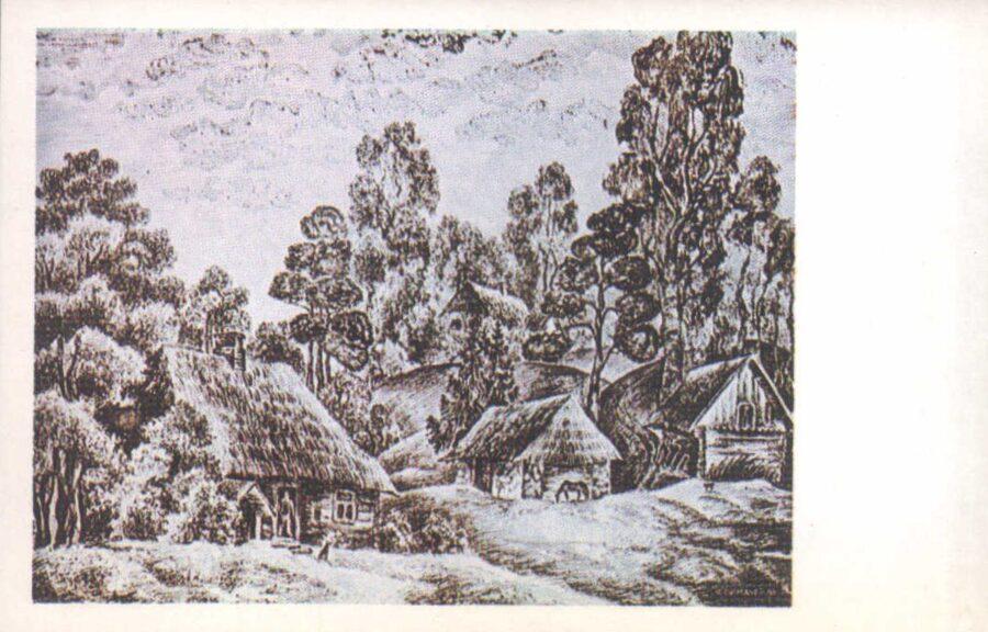 """Rūta Opmane """"Tautas celtniecības piemineklis"""" 1982. gada mākslas pastkarte 14x9 cm"""