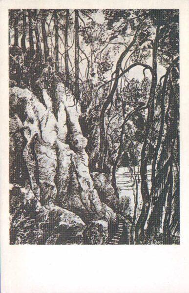 """Rūta Opmane """"Tūristu taka"""" 1982. gada mākslas pastkarte 9x14 cm"""