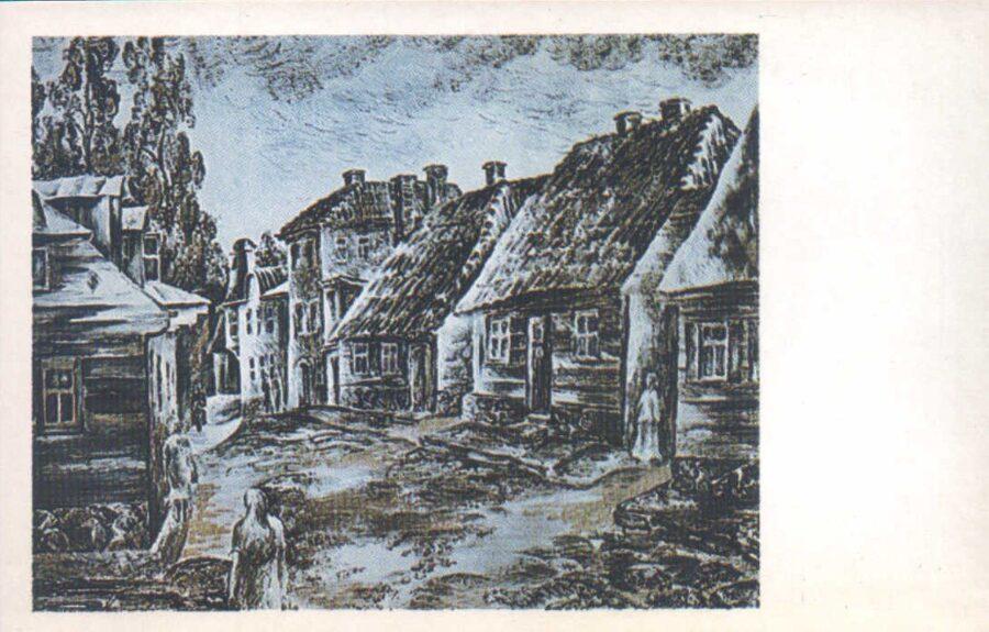 """Rūta Opmane """"Cēsu vecpilsēta"""" 1982. gada mākslas pastkarte 14x9 cm"""