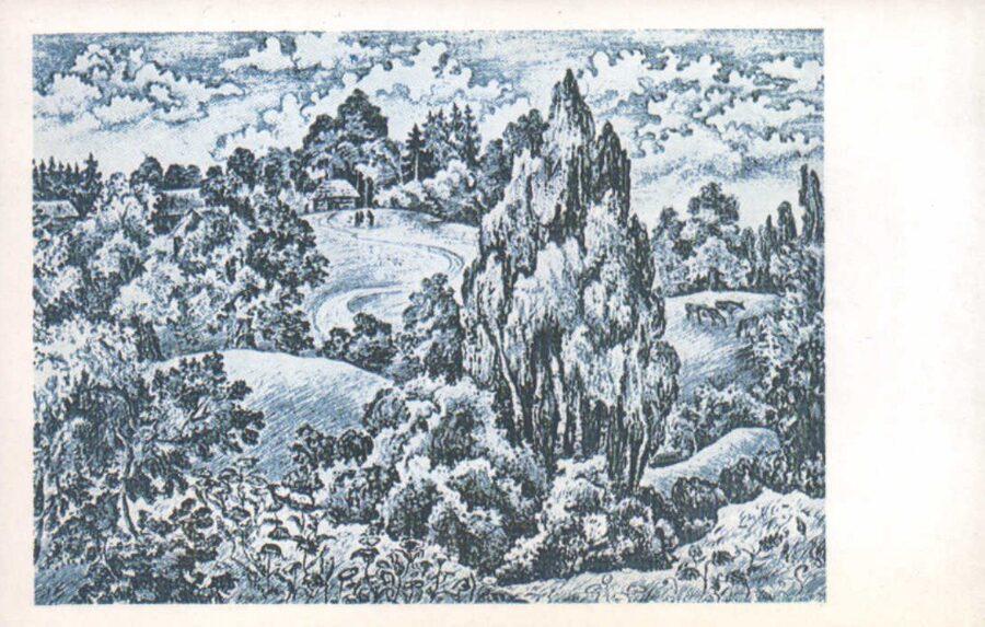 """Rūta Opmane """"Vidzemes pakalni"""" 1982. gada mākslas pastkarte 14x9 cm"""