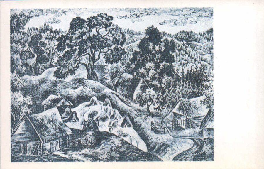 """Rūta Opmane """"Siena laikā"""" 1982. gada mākslas pastkarte 14x9 cm"""