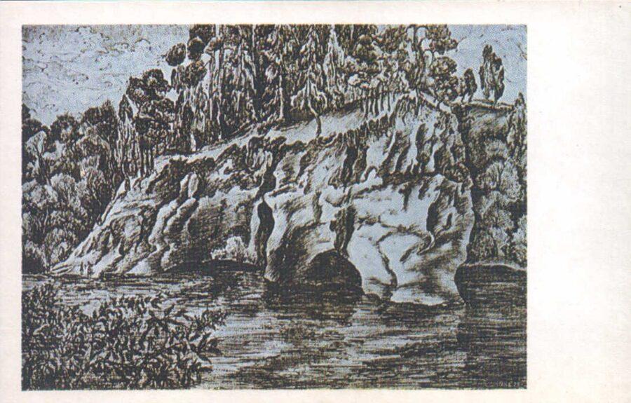 """Rūta Opmane """"Devona perioda atsegums - Gūdu iezis"""" 1982. gada mākslas pastkarte 14x9 cm"""