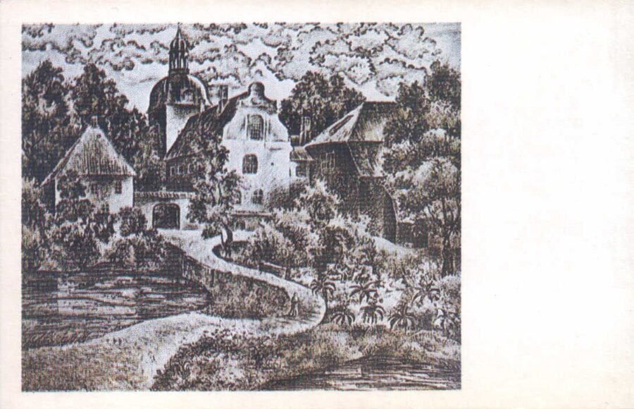 """Rūta Opmane """"Straupes pils"""" 1982. gada mākslas pastkarte 14x9 cm"""